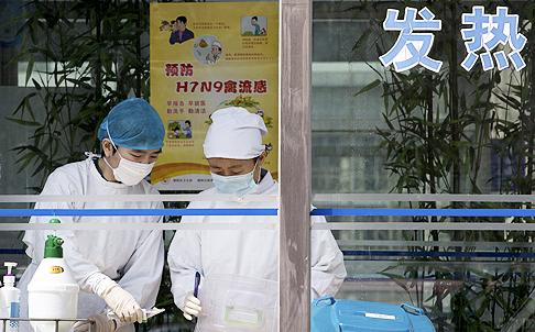 Taiwan based Adimmune Corp will soon release the H7N9 Avian Influenza vaccine that has been developed from a WHO-approved virus strain